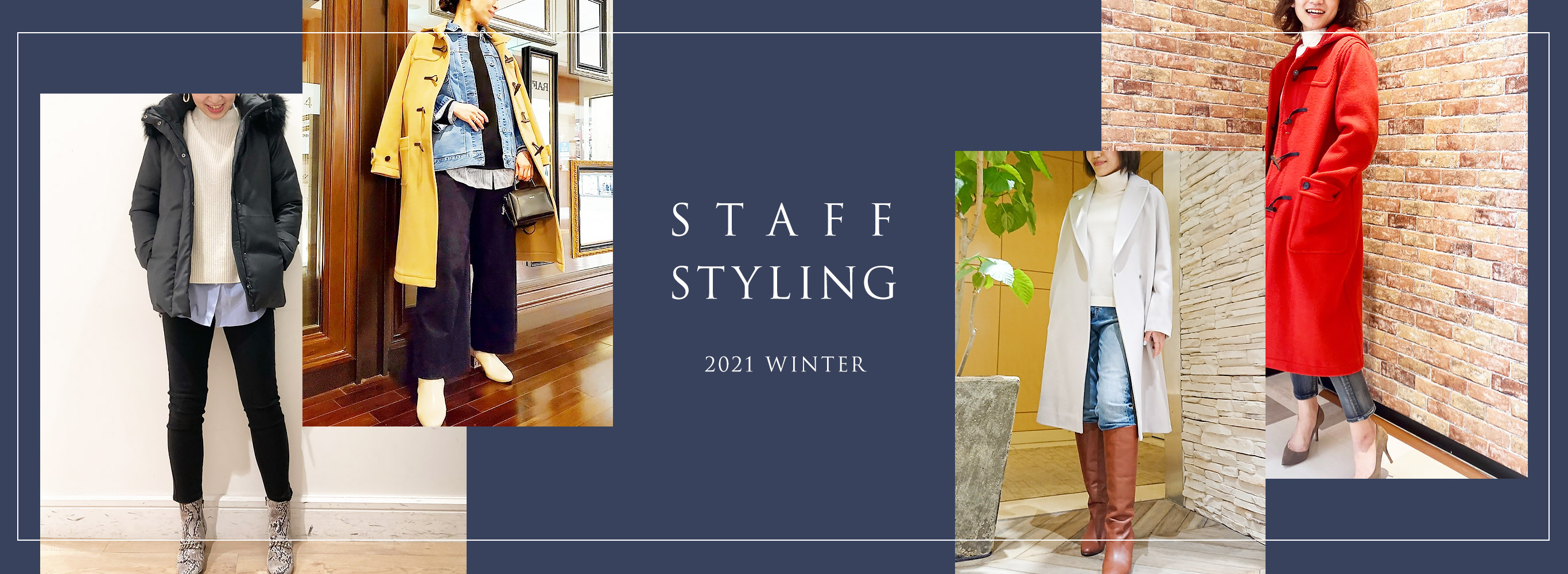 2021 WINTER STAFF STYLING