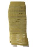 ホールガーメント(R)クラッシュダメージニットスカート
