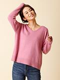 【WEB限定】Vネックストレッチセーター