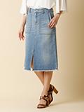 【予約販売】【WEB original】《Purete de ined》フリンジデニムタイトスカート