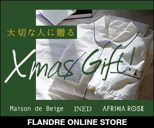 FLANDRE ONLINE STORE(フランドルオンラインストア)